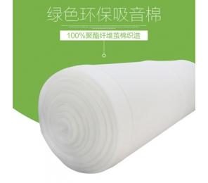 聚酯纤维吸音棉隔音棉